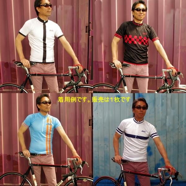 stella ステラ サイクル サイクリング  ウェア ジャージ シンプル クラシック